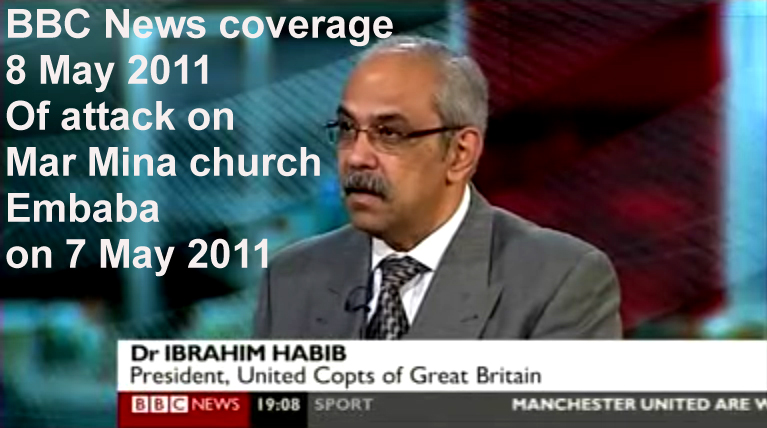 BBC News coverage Embaba